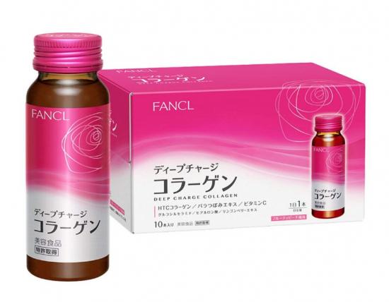 FANCLのコラーゲン